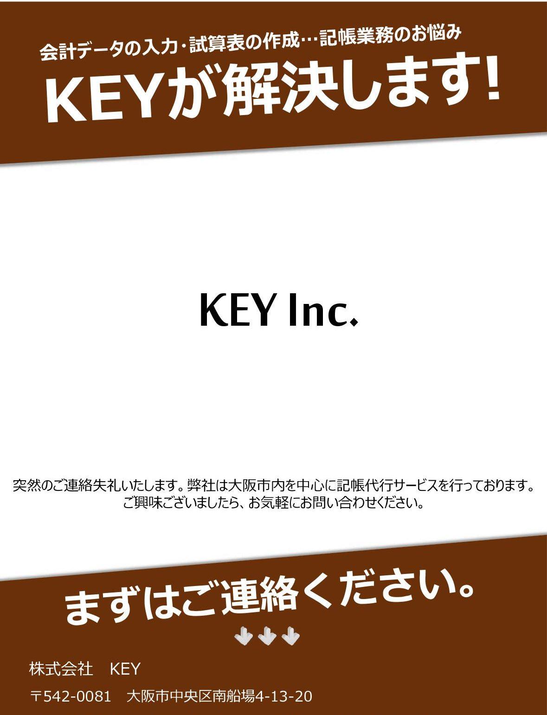 KEY DM